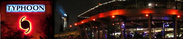 Scott Healy Ensemble - Special LA Grammy Week Show @ Typhoon Jazz Club | Santa Monica | California | United States